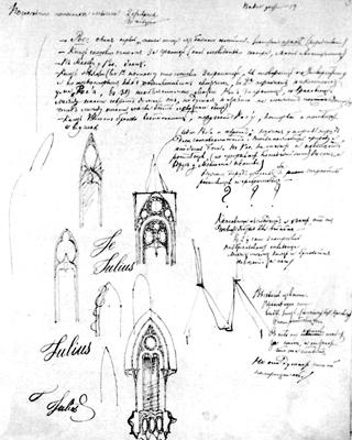 Página de los cuadernos de notas de Dostoievski.