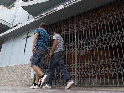 justicia juvenil valencia: